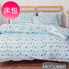 【McQueen‧麥皇后】《魔力兔》精梳棉加大雙人床包三件組(水藍)