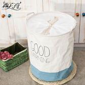 布藝摺疊束口帶蓋臟衣簍放臟衣服的籃子日式北歐風收納箱 igo 茱莉亞嚴選