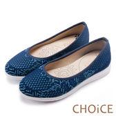 限時特賣-CHOiCE 舒適渡假休閒 亮彩特殊布料休閒平底鞋-藍色