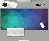 滑鼠墊 北歐鍵盤墊簡約幾何抽象純色加厚桌墊防滑男女鎖邊電腦墊【快速出貨八折鉅惠】