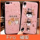蘋果 iPhone XS MAX XR iPhoneX i8 Plus i7 Plus 柴犬標語 手機殼 全包邊 黑邊 閃粉 保護殼