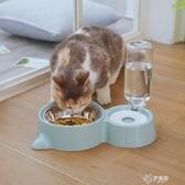 狗盆狗碗貓碗雙碗自動飲水食盆狗狗碗貓咪水碗防打翻飯盆寵物用品 伊芙莎