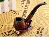 男士彎式懷舊入門煙斗煙嘴 雲南特產煙具 煙葉煙絲斗 過濾器煙袋 美芭