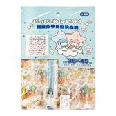 雙星仙子角型洗衣網-中x3入團購組【康是美】