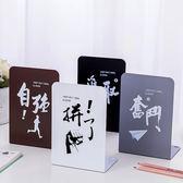 簡約書立書架桌上鐵伸縮書立架簡易折疊收納創意高中生書夾學生用