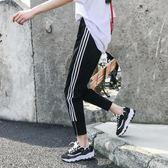 休閒褲2018新款運動褲女學生寬鬆原宿bf百搭顯瘦九分哈倫褲休閒褲 伊蒂斯女裝