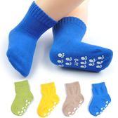 寶寶防滑襪子春秋冬季嬰兒純棉地板襪0-1-3-5歲男女兒童無骨學步 街頭布衣