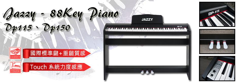 jazzy-imagebillboard-9bc1xf4x0938x0330-m.jpg