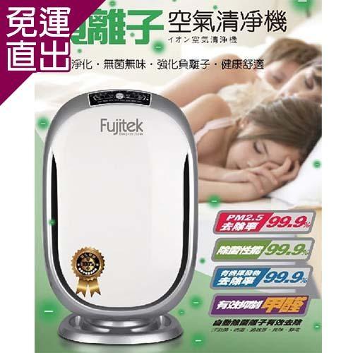 Fujitek 負離子空氣清淨機FT-AP03【免運直出】