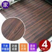 仿實木墊 木地板 拼接墊【CP048】熱感深橡木紋大巧拼附贈邊條4片裝適用0.5坪台灣製造 家購網