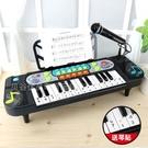 兒童電子琴音樂玩具初學入門寶寶鋼琴早教可彈奏益智1-2-3-6 快速出貨