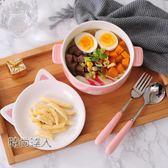 陶瓷卡通餐具泡麵碗盤套裝防燙大容量帶蓋微波爐可愛飯盒熱賣夯款