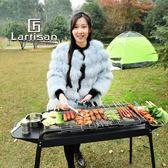 戶外不銹鋼燒烤架5人以上家用木炭燒烤爐全套碳烤肉野外bbq工具【免運直出】