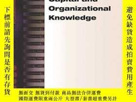 二手書博民逛書店The罕見Strategic Management Of Intellectual Capital And Org