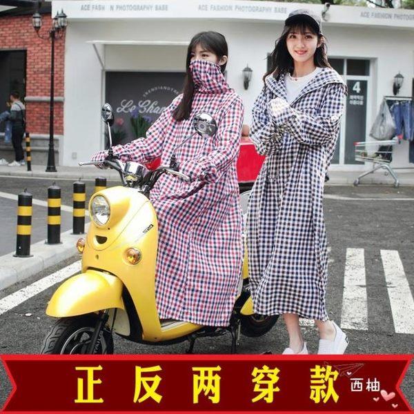 加厚純棉女士騎電動車防曬衣服開摩托車遮陽衣防紫外線防走光 萊爾富免運