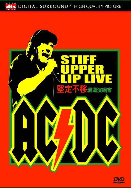 AC/DC  堅定不移現場演唱會 DVD (音樂影片購)