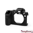 EGE 一番購】easyCover for Canon EOS R/Ra專用 矽膠保護套 防塵套【公司貨】