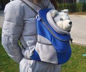 618好康又一發狗狗背包外出貓包雙肩包寵物便攜包