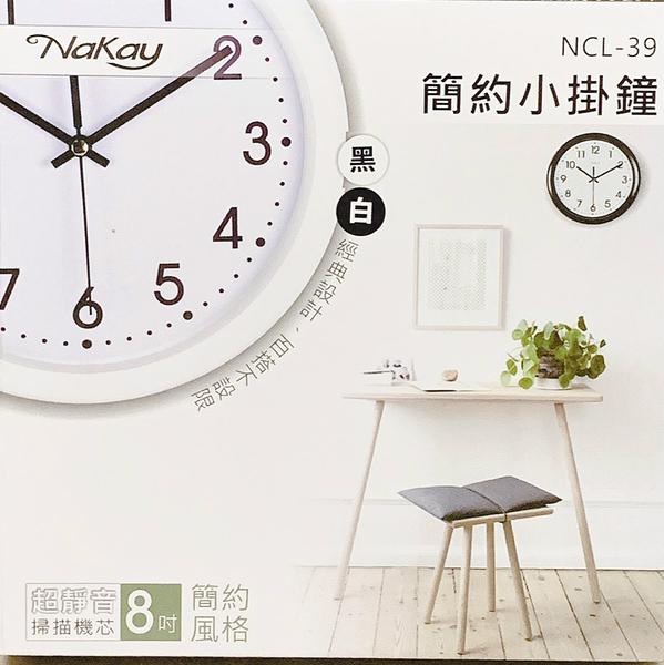 KINYO NCL-39 簡約小掛鐘 小圓鐘 送電池