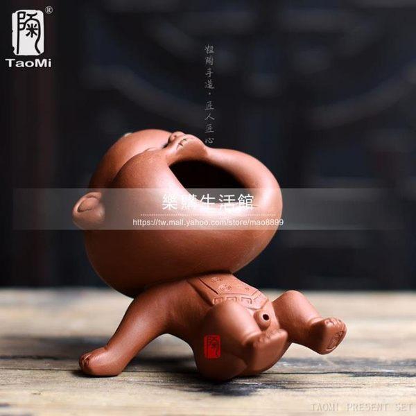 噴水茶寵/紫砂撒尿娃娃創意擺件LG-4520
