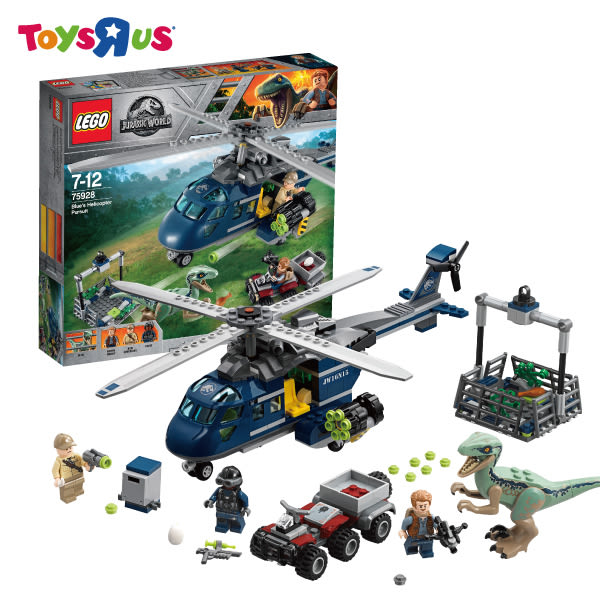 玩具反斗城 樂高LEGO 75928  侏羅紀世界2  Blue's Helicopter Pursuit