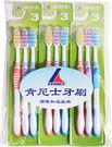 肯尼士牙刷 (9支入)【台安藥妝】...