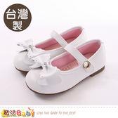 女童鞋 台灣製手工娃娃鞋 公主鞋 魔法Baby