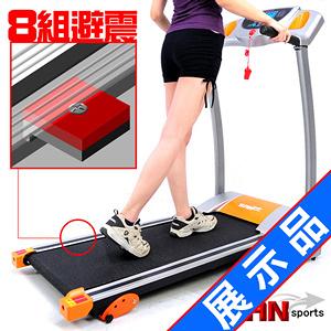 (展示品)大黃蜂3HP電動跑步機(時速達12公里.8避震墊)電跑運動健身器材推薦哪裡買專賣店特賣會