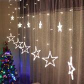 錢康LED星星彩燈閃燈串燈滿天星五角星燈窗簾房間布置少女【全網最低價省錢大促】