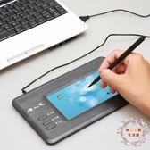 交換禮物-手寫板如意唐人筆無線免驅大屏電腦寫字板老人手寫板輸入鍵盤