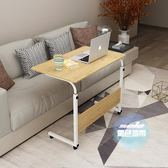 電腦桌 宿舍懶人桌簡易書桌家用台式電腦桌可移動床邊桌可升降小桌子簡約T 6色