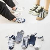 四季男女純棉短襪子防臭吸汗透氣