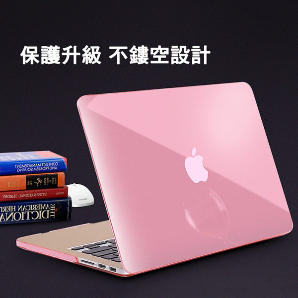 MacBook pro 15 13吋 2016新版 筆電 保護殼 水晶殼 超薄 透明 PC 硬殼 一體成型 不鏤空 防滑 筆電殼