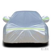 大眾速騰朗逸寶來邁騰汽車衣車罩車套防曬防雨隔熱厚通用遮陽外罩TT2045前2『麗人雅苑』