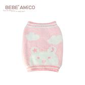 bebe Amico-雲柔保暖伸縮肚圍-雲朵小熊-粉