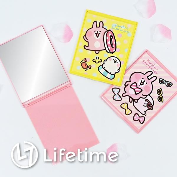 ﹝卡娜赫拉方型折疊鏡﹞正版 鏡子 折疊鏡 化妝鏡 文具 兔兔 P助〖LifeTime一生流行館〗