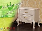【大熊傢俱】638B 法式 床頭櫃 床邊櫃 烤漆 二斗櫃 置物櫃 收納櫃 歐式 矮櫃 櫃子