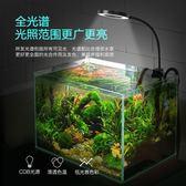 魚缸夾燈 魚缸燈USB水草燈圓型異型燈架全光譜變色led水族箱照明防水小夾燈 MKS免運
