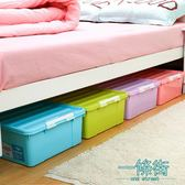 天天特價特大號床底收納箱扁平型鞋儲物箱加厚塑料衣服玩具整理盒【一條街】