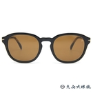 DB EYEWEAR 貝克漢設計品牌 DB 1011FS (黑) 太陽眼鏡 久必大眼鏡