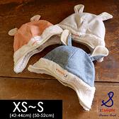 日本 stample 兔耳刷毛遮耳帽(米色/粉紅/藍色)-100%日本製~2017秋冬新品