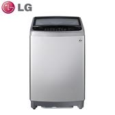 【LG樂金】13公斤變頻直立式洗衣機WT-ID137SG