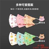 兒童口罩一次性口罩嬰幼兒歲小孩寶寶專用薄款【CH伊諾】