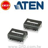 宏正 ATEN VE601 DVI HDBaseT-Lite 視訊延長器(1080p@70公尺) (HDBaseT Class B) 公司貨