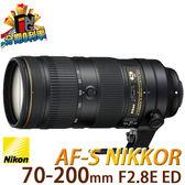 【24期0利率】NIKON AF-S 70-200mm f2.8E FL ED VR 榮泰公司貨 小黑七 70-200 2.8