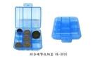 綜合硬幣收納盒(小)K-3016...