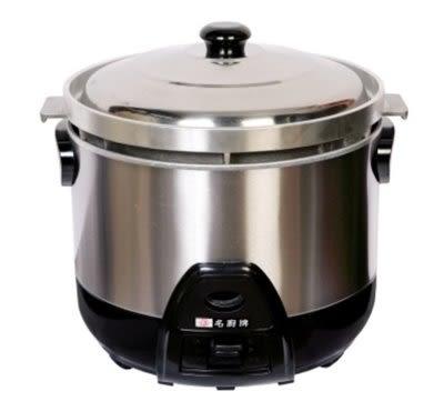 名廚 瓦斯煮飯鍋10人份CL10A / CL-10A 瓦斯煮自動飯鍋 10~15人份適用【桶裝瓦斯專用】