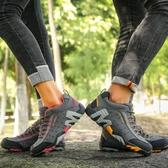 現貨 運動鞋男鞋戶外鞋登山鞋女防水鞋防滑爬山鞋【古怪舍】