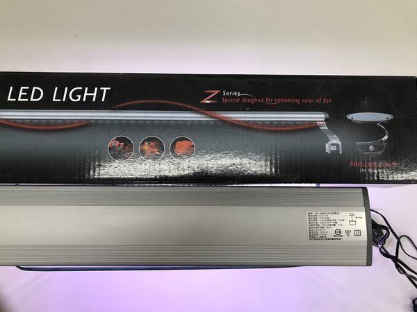 台灣 UP 雅柏 Z系列 1.2尺增豔燈 LED超薄跨燈 適用36cm魚缸