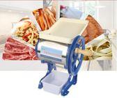 手搖切肉機切片機電動商用絞肉機手動切肉片機家用切絲機 IGO